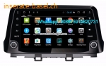 Hyunday Kona 2017 Car Audio Radio Android WiFi GPS Kamera