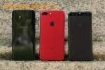 Neue Apple iPhone 7 iPhone 7 Plus Samsung S8 Plus S8