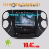 VW Tiguan auto radio Android Car GPS 10.4inch stereo WIFI camera